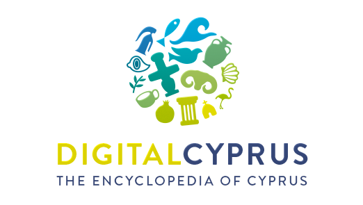Digital Cyprus Logo